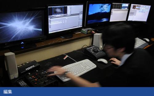 img_film_editing